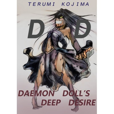 DAEMON  DOLL'S DEEP DESIRE